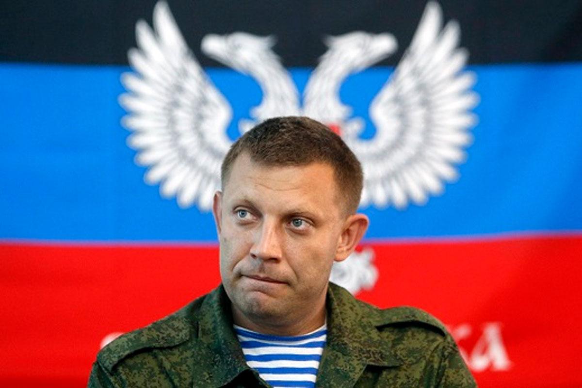 ДНР готова провести референдум о присоединении к России