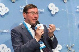 Луценко объяснил «гиднюкам»,почему развал в стране: Янукович украл весь бюджет Украины