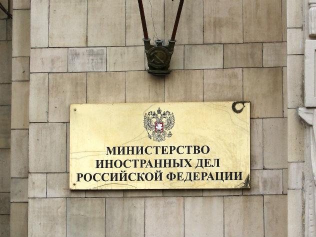 В МИД РФ оценили последствия закона о реинтеграции Донбасса