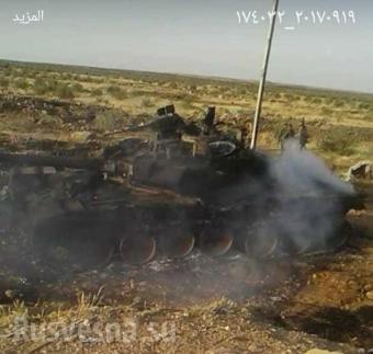 Американские спецслужбы пытались уничтожить целый взвод русских в Сирии