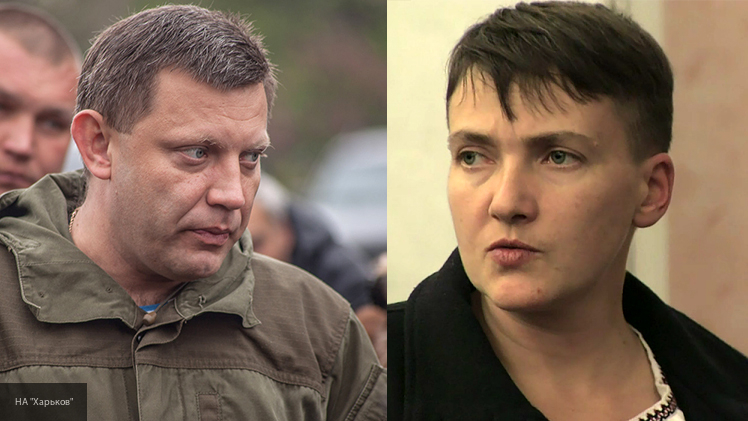 Савченко из ДНР обратилась к украинцам