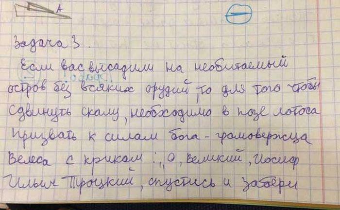 Креативный ответ по физике