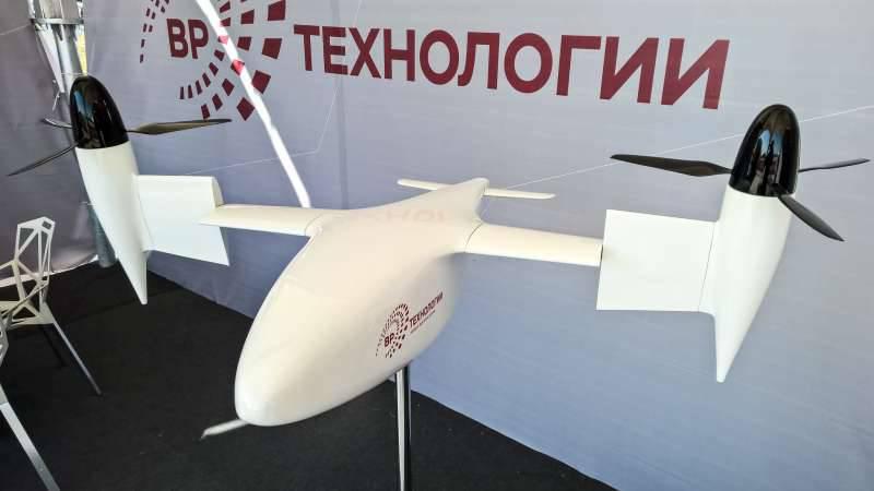 В РФ свой первый полёт совершил беспилотный конвертоплан