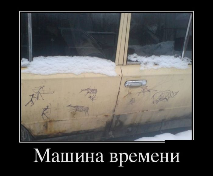 http://mtdata.ru/u1/photo0201/20294134393-0/original.jpg