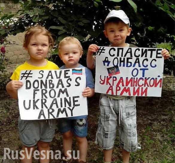 ПОЛНОЕ БЕЗУМИЕ?... В День Нацгвардии Украины клирики УПЦ  благословляли и награждали жидобандеровских карателей