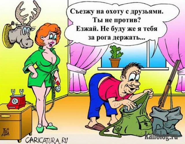 - Ты знаешь мне кажется, что мой муж меня не любит.... Улыбнемся)))
