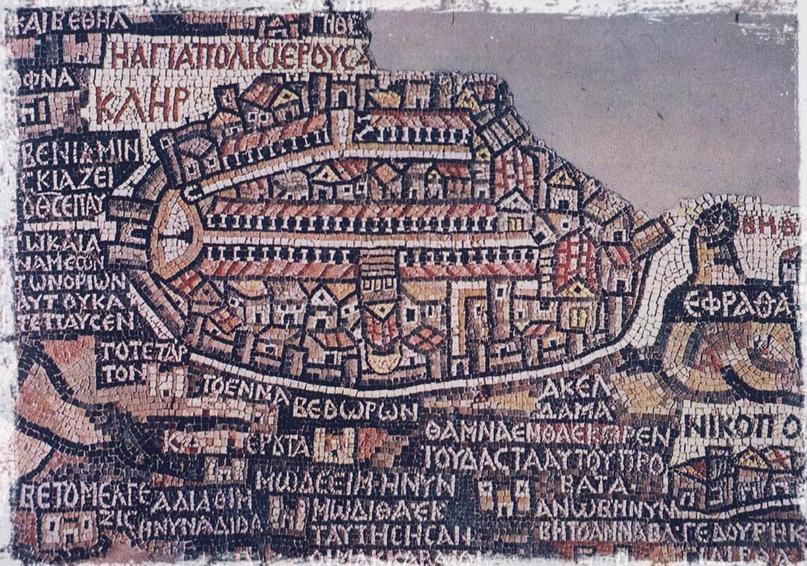 Римский Иерусалим
