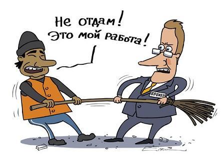 Российские власти объявили о грядущей безработице