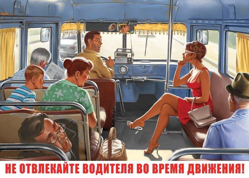 sovietpinup27