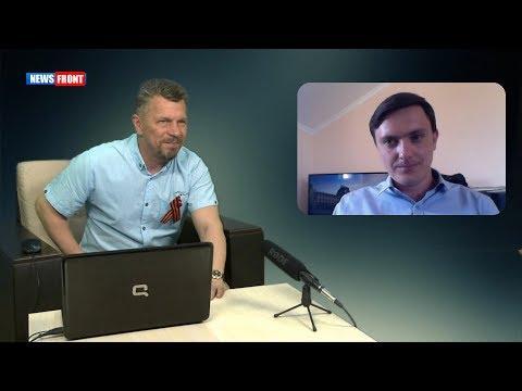Константин Кнырик: создание неофашистской идеологии на Украине идет к завершению
