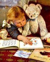 Как воспитывались советские дети
