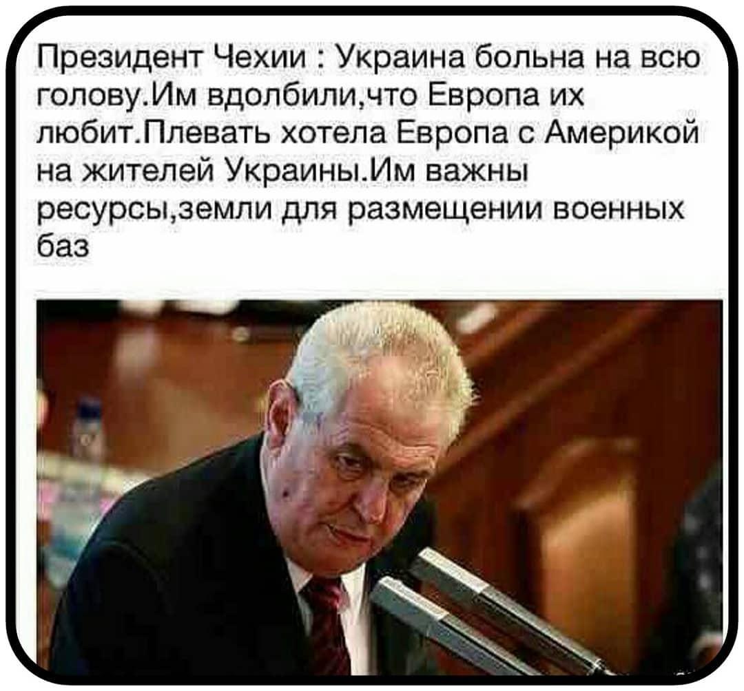 Николай Азаров: Авторитетное мнение. Прислушайтесь!