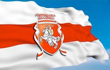25 лет назад Беларусь стала независимой