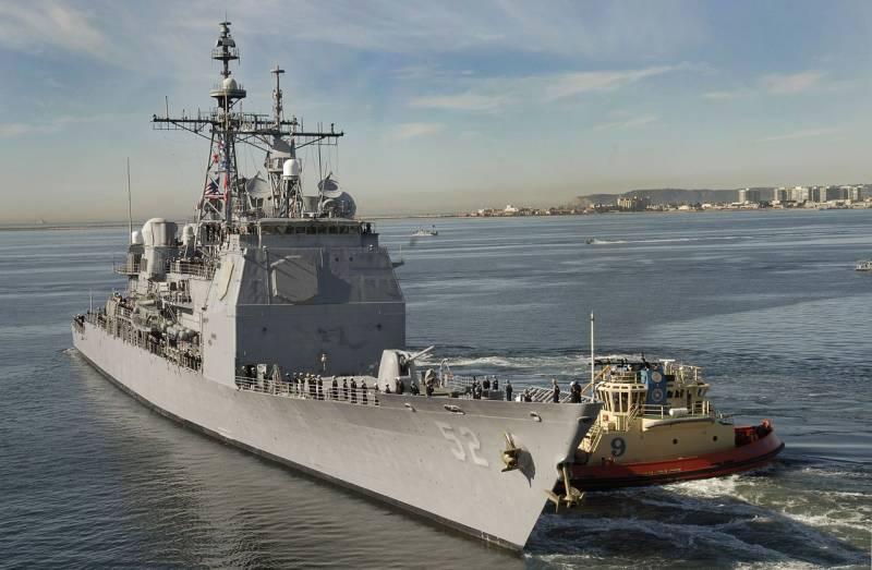 Пентагон спишет половину крейсеров Ticonderoga