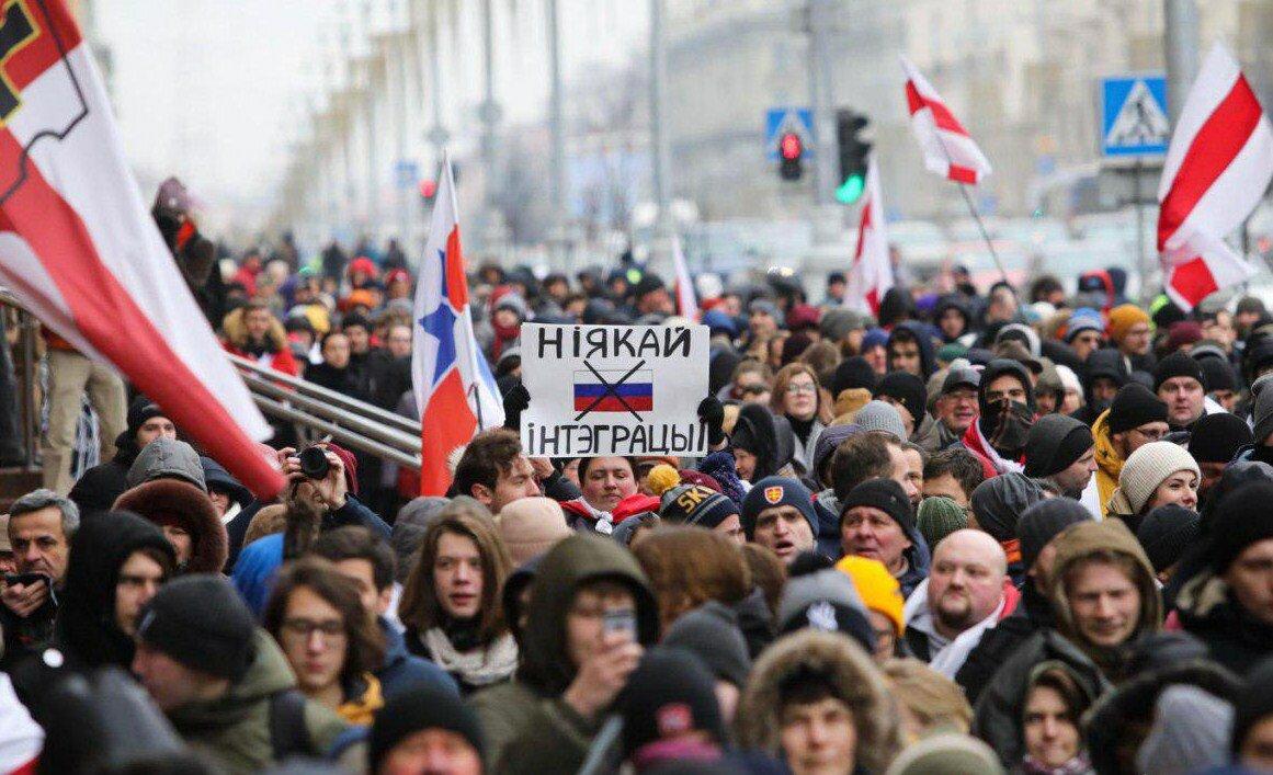 Белоруссия и Россия станут е…