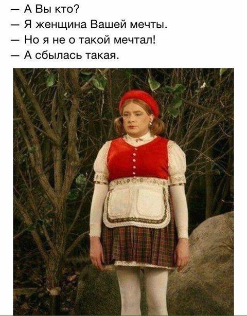 ЮМОР БЕЗ ПРИКРАС)