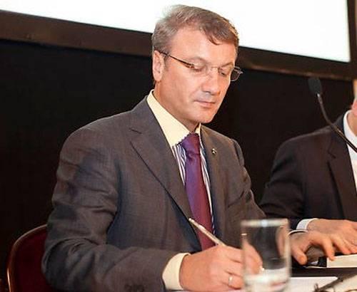 Греф исключает появление Сбербанка в Крыму