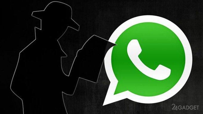 Лазейка в WhatsApp позволяет следить за активностью пользователя