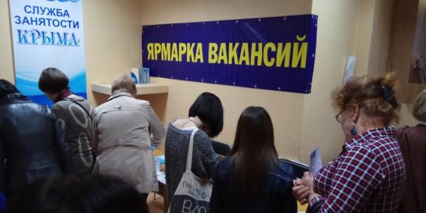 В Крыму выросла безработица