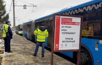 Более 125 тысяч пассажиров перевезли компенсационные автобусы за выходные