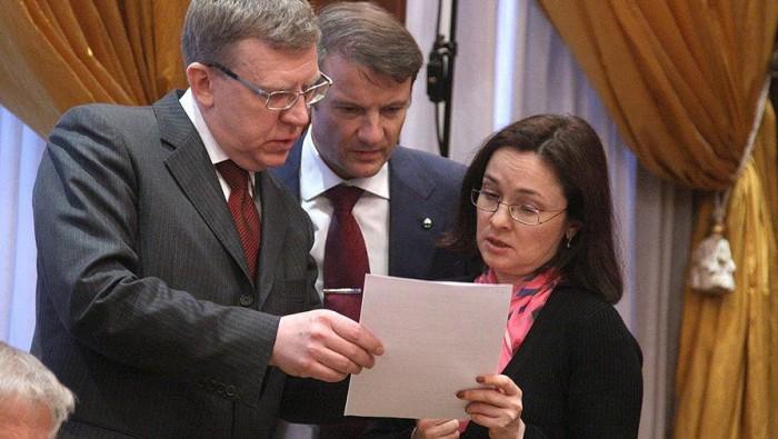Российское «глубинное государство»: Однажды либералы нанесут удар по Кремлю?