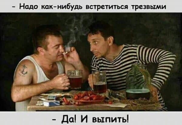 Молодой человек подходит в баре к девушке — Девушка, давайте выпьем вместе…