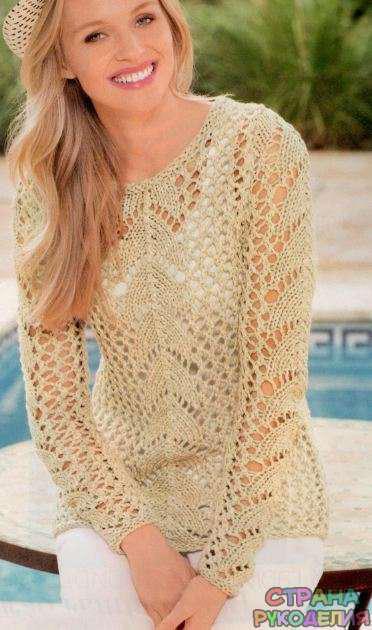 Ажурный пуловер цвета «Сизаль»