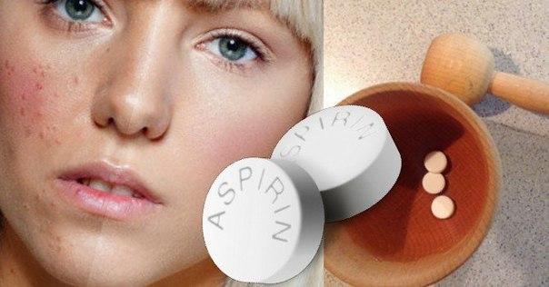 Аспириновые маски для лица.