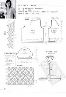 Китайский журнал по вязанию крючком летних моделей