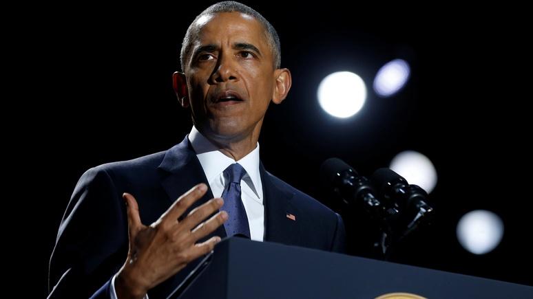 Tagesspiegel: Обама войдет в историю в первую очередь благодаря цвету кожи