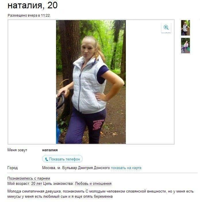 Авито.ru знакомства знакомства без регистрации и телефонами
