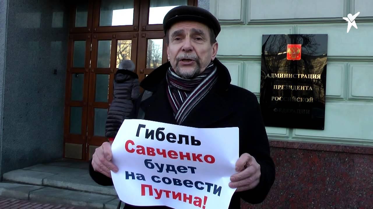 10 місяців Герой України Надя Савченко жере баланду , а суду по справі так і немає.