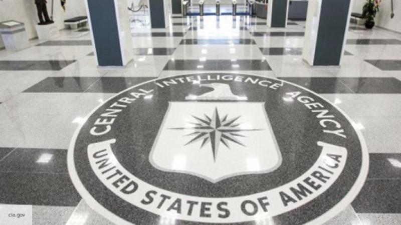 ЦРУ обнародовало миллионы страниц рассекреченных документов