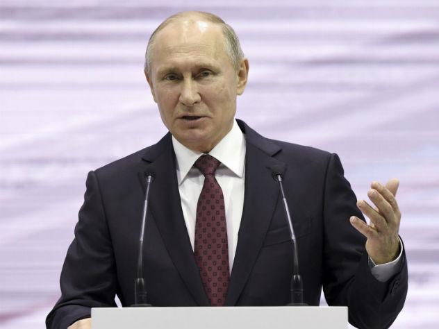 Путин назвал главное событие уходящего года