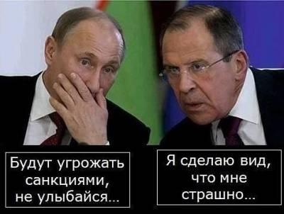 """Хитрый план"" В. Путина"
