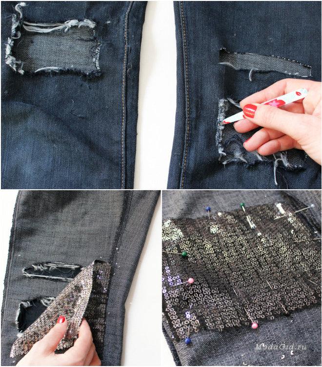 Переделки джинс своими руками
