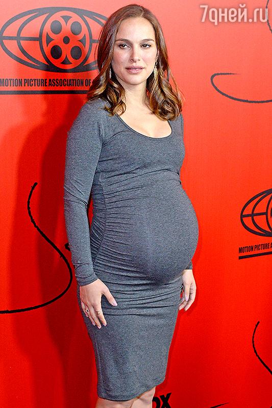 Фото беременных актрис 2017