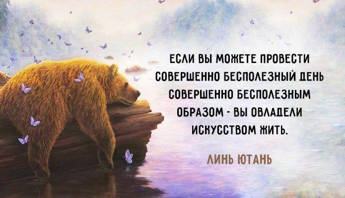 Запись за 30.11.2016 17:00:12 +0200