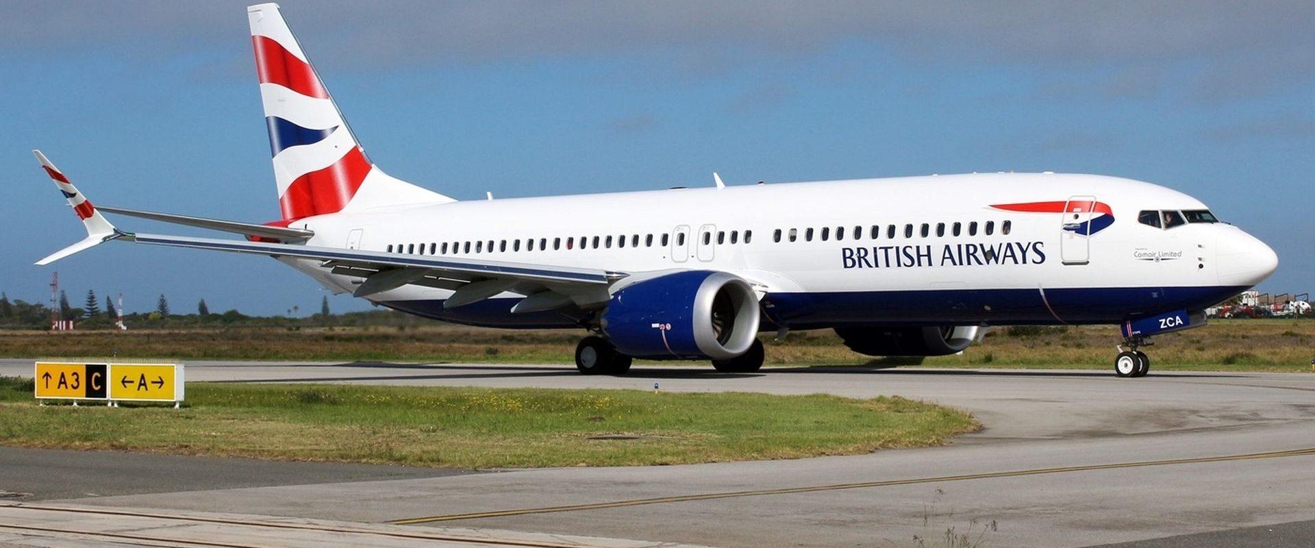 Возможен заказ на Boeing 737…