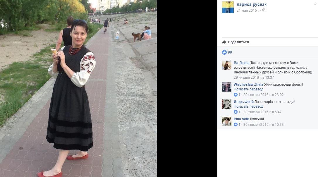 Откровения украинской актрисы Руснак: Я выросла в русскоязычной семье.