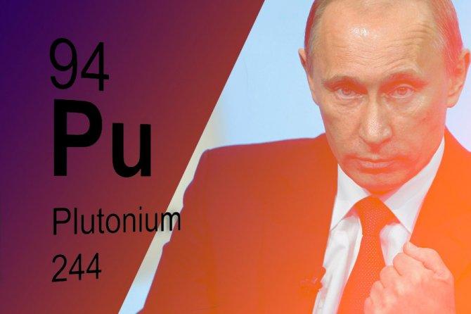 Россия одним махом вернула с…