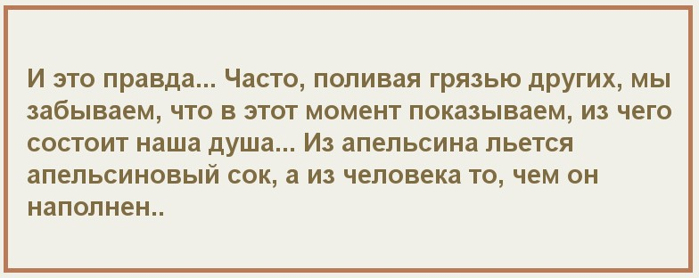 «Новая газета» оболгала росс…