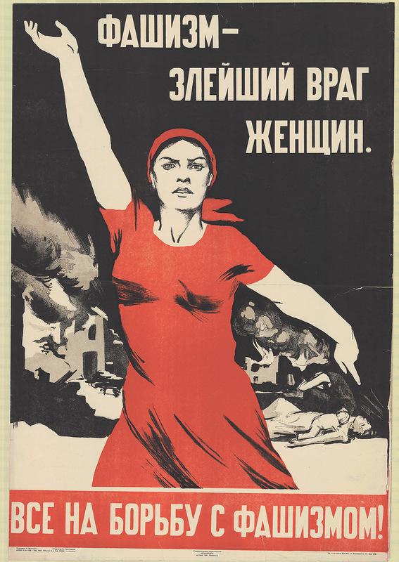 фашизм и женщины, зверства фашистов над женщинами, женщины в фашистской германии, фашисты и русские женщины, преступления фашистов против женщин