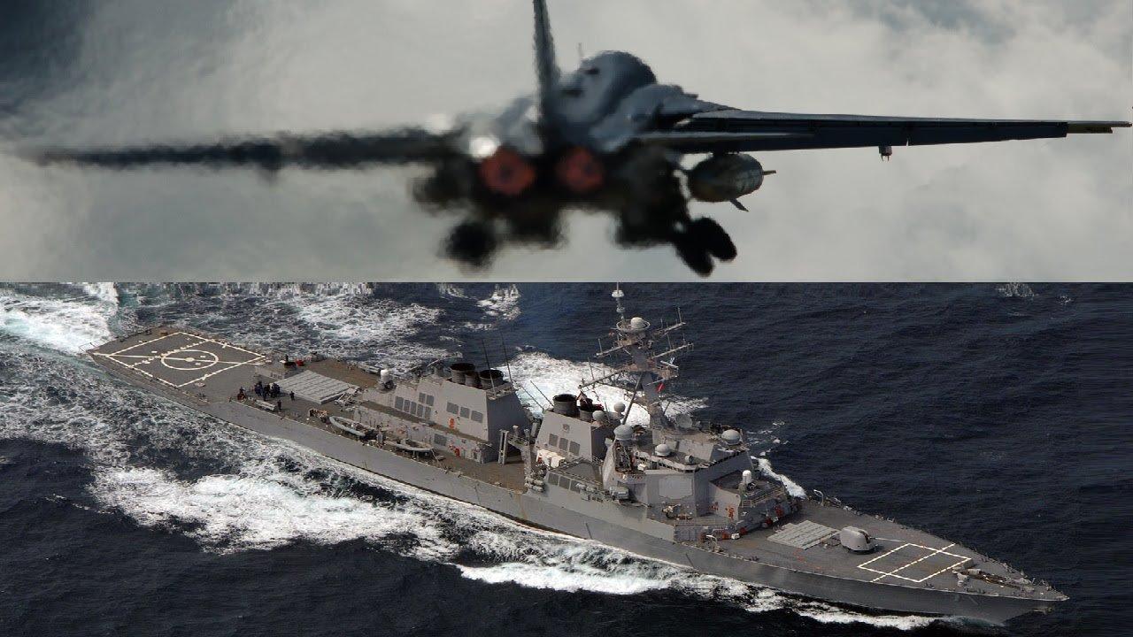 """Эсминец США """"Дональд Кук"""" во…"""
