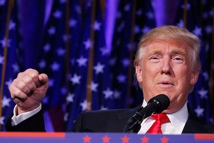 Трамп прокомментировал захват Китаем американского подводного дрона
