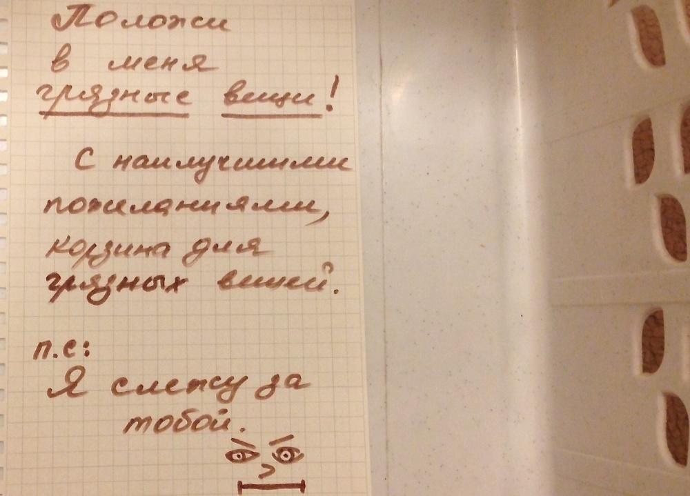 15 веселых записок от мам и пап
