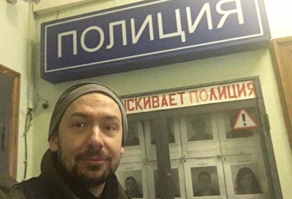 Задержанного вМоскве украинского журналиста отпустили изполиции