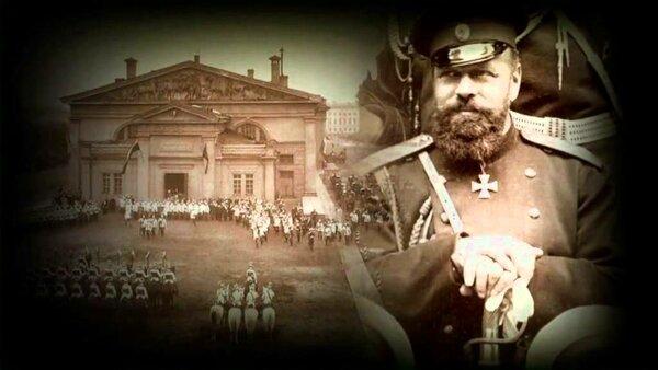 За что Александра III прозва…