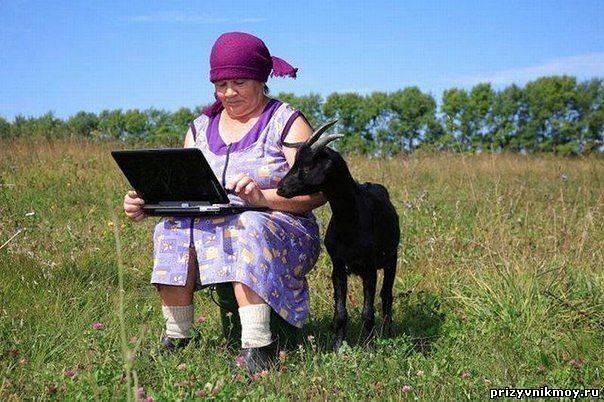 Почему люди следят за жизнью «бывших» в соцсетях