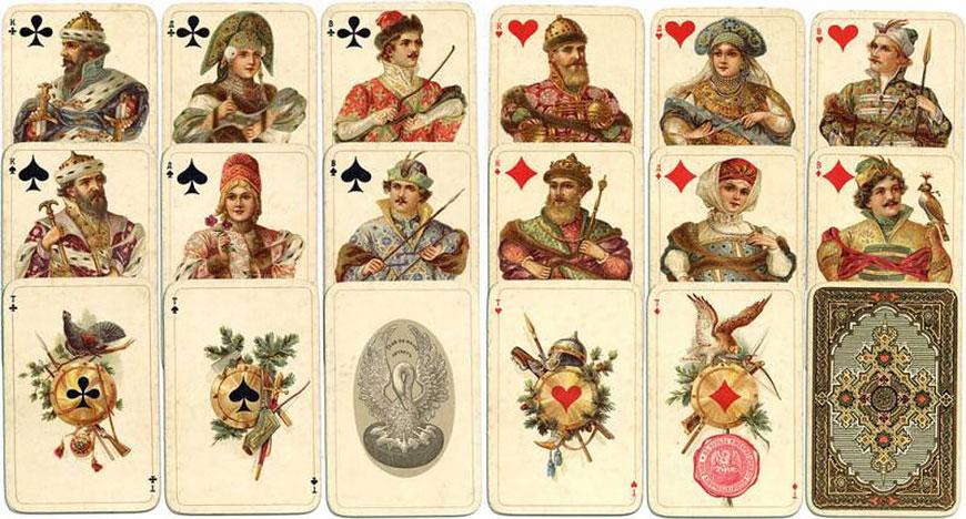 Царские секреты самой популярной колоды игральных карт в  СССР